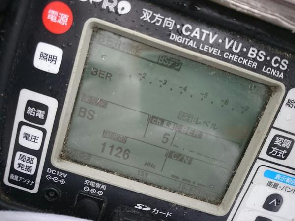 Dsc_0477
